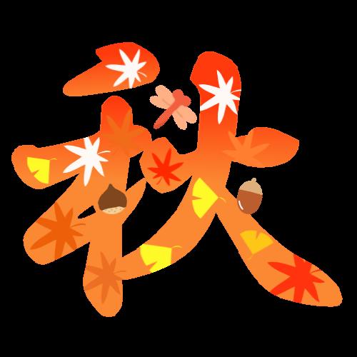 箱根の紅葉!エリア別時期比較と子連れでの楽しみ方!