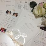 結婚式の席次表を手作り!メニュー表やプロフィール!印刷の仕方は?