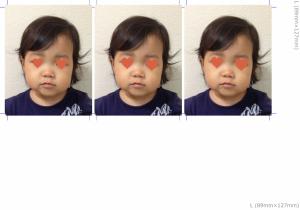 パスポート用子供の写真1