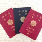 赤ちゃんのパスポート写真自宅で携帯撮影するコツ伝授!料金30円!?