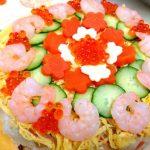 ひな祭りにはちらし寿司ケーキ!具材やその他のおかず、レシピを大公開♪