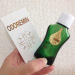 脇汗対策にオドレミンを使ってみた!驚きの効果と使い方をお伝えします!