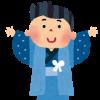 七五三3歳男の子の服装は着物かスーツか?袴と被布の違いもチェック!