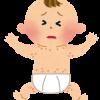 洗濯槽のカビが赤ちゃんに影響するって本当?!ベビー用洗剤が原因かも・・