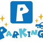 東京ストロベリーパークの料金と営業時間!駐車場や混雑情報についてご紹介!