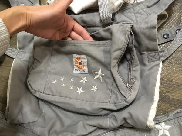 エルゴのポケット