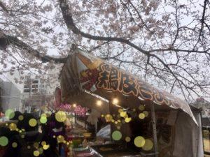 戸塚桜祭りの屋台