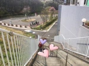 里山ガーデン東口入り口