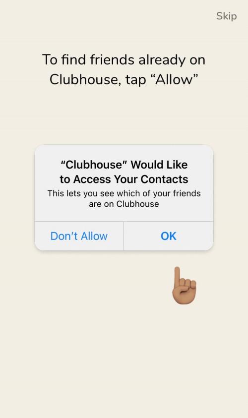 クラブハウスのセットアップで電話帳を同期する