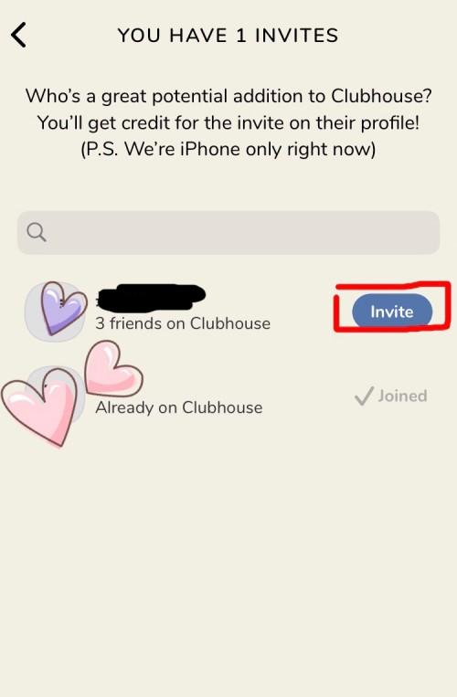 クラブハウス招待画面