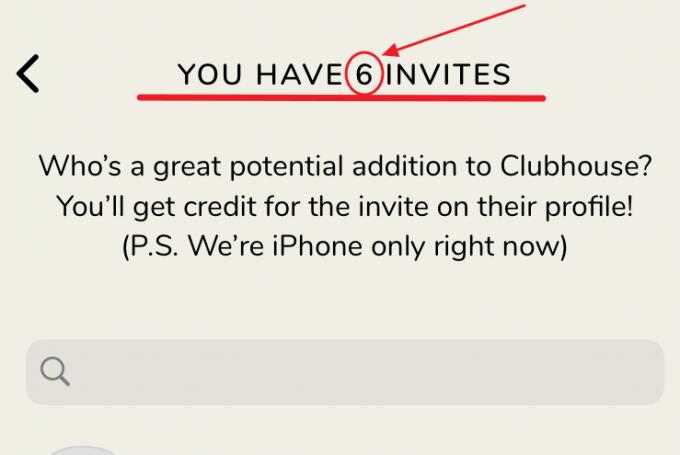 クラブハウスで招待枠がいくつあるか確認する方法